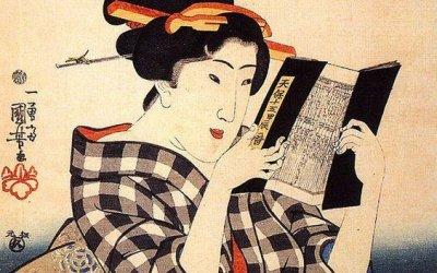 Uno sguardo da principiante nella letteratura giapponese: Haruki Murakami e Banana Yoshimoto