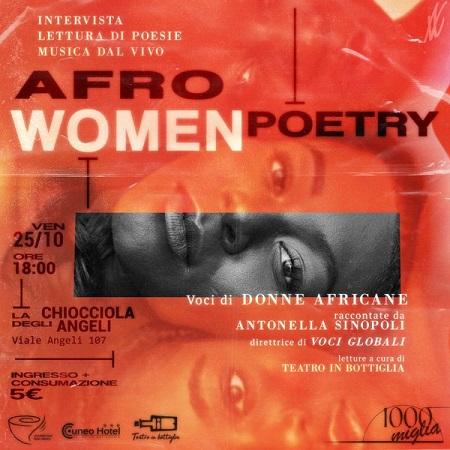 AFROWOMENPOETRY: scopriamo insieme le voci delle poetesse africane